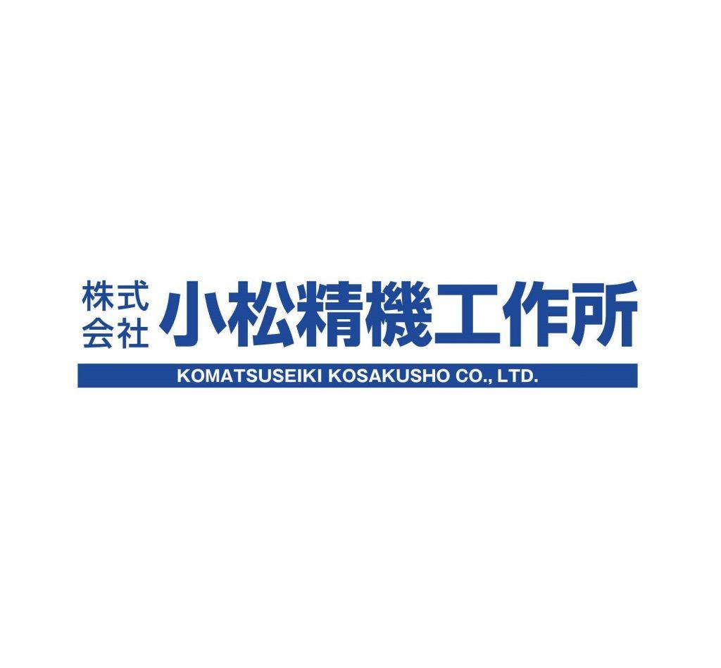 【2020.1.24】新ページ公開!